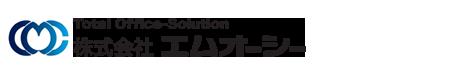 株式会社エムオーシー公式サイト